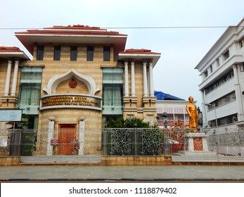Kolkata , West Bengal / India - 06-23-2018 : Ramakrishna Mission Swami Vivekananda's Ancestral House and Cultural Centre is a museum and cultural centre.  In this house, Swami Vivekananda was born.