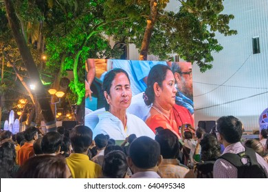 KOLKATA, WEST BENGAL , INDIA - 9TH MAY 2017 : Chief Minister of West Bengal, Ms. Mamata Banerjee, smiling to the audience, at Rabindra Jayanti celebration (birthday of Late Poet Rabindranath Tagore).