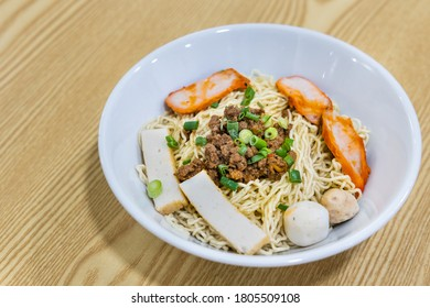 Kolo mee, or dry noodle. Served with minced pork .  Popular food in Sarawak,  Malaysia - Shutterstock ID 1805509108