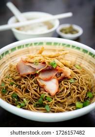 """Kolo Mee"", a popular noodle of Sarawak, Malaysia - Shutterstock ID 1726157482"