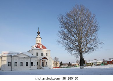 Kolomna city The Cathedral of the Asccension