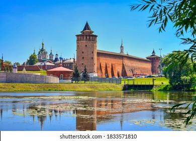 Kolomna Kremlin scenery, Moscow region of Russia
