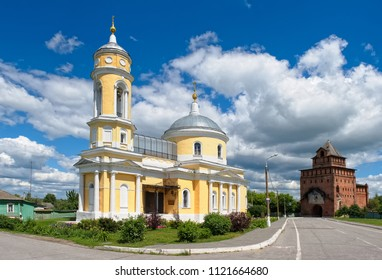 Kolomna Kremlin, view of the Church of the Exaltation of the Holy Cross of the 18th century and Pyatnitsky Gate