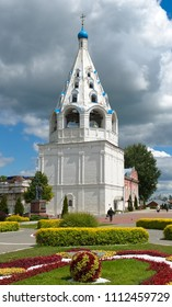Kolomna, Russia - 09 June, 2018: Cathedral Square in the old Kolomna Kremlin, view of the bell tower of the Assumption Cathedral, landmark