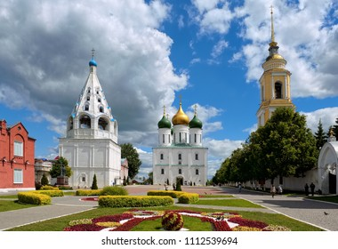 Kolomna, Russia - 09 June, 2018: View of the Cathedral Square in the old Kolomna Kremlin, landmark