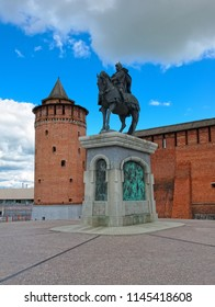 Kolomna, Russia - 09 June, 2018: monument to the Holy Righteous Prince Dimitri Donskoy at the walls of the Kolomna Kremlin, landmark