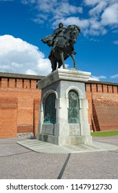 Kolomna, Russia - 09 June, 2018: View on monument to the Holy Righteous Prince Dmitry Donskoy at the walls of the Kolomna Kremlin, landmark