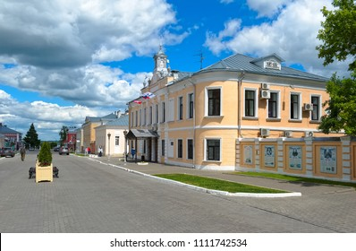 Kolomna, Russia - June 09, 2018: Lazhechnikova Street, view of the former city government or Kolomna Duma, built in the early 19th century