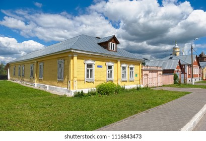 Kolomna, Russia - June 09, 2018: View of the Orthodox Sunday School of St. Nicholas Church