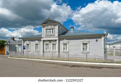 Kolomna, Russia - June 09, 2018: Kolomna Kremlin, view of the house of the merchant-oilman Lvov, 19th century, landmark