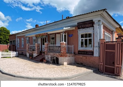 Kolomna, Russia - June 09, 2018: view of the museum of colonial-grocery trade in the outbuilding of the Pastry factory of merchant Chuprikov, landmark