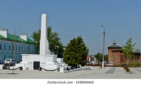 Kolomna, Russia - June 22, 2019: Monument to the fighters of two revolutions