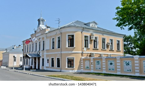 Kolomna, Russia - June 22, 2019: City Council building