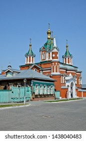 Kolomna, Russia - June 22, 2019: Cathedral of the Exaltation of the Holy Cross