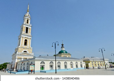 Kolomna, Russia - June 22, 2019: John the Theological Temple