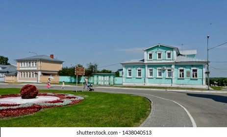 Kolomna, Russia - June 22, 2019: Merchant's house