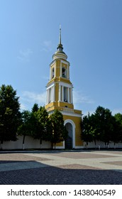 Kolomna, Russia - June 22, 2019: Cathedral bell tower