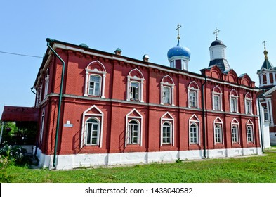 Kolomna, Russia - June 22, 2019: Assumption Brusensky Women's Monastery