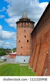 Kolomna, Russia - June 9, 2018: View of the fragment of the wall of the Kolomna Kremlin and the Marinkina Tower (1525-1531), landmark