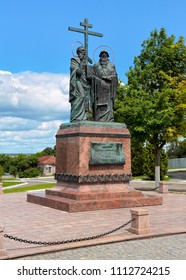 Kolomna, Russia - June 9, 2018: Monument to Kirill and Methodius on Cathedral Square in Kolomna Kremlin, landmark