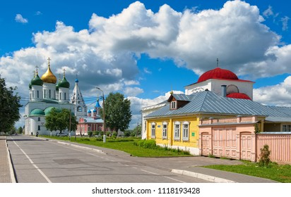 Kolomna, Russia - June 9, 2018: Kremlin of Kolomna, Lazareva street, view of the Orthodox Sunday School and Assumption Cathedral
