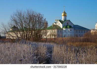 KOLOMNA, RUSSIA - November 22, 2014: Old Golutvin Monastery