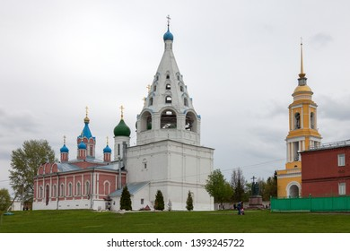 KOLOMNA, RUSSIAN FEDERATION - MAY 04, 2019:  The architectural ensemble of the Cathedral Square in the Kolomna Kremlin.