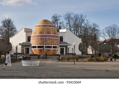 KOLOMYIA, UKRAINE - JANUARY 6: People walk in front of Ukrainian Easter painted egg (Pysanka) Museum on January 6, 2012 in Kolomyia, Ukraine. Museum have a collection of over 10,000 eggs