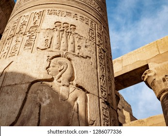 Kom Ombo Temple hieroglyphs from the Ptolemy dynasty. The temple is also known as the Crocodile Temple or Sobek Temple