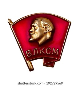 Komsomol badge of the USSR. Isolated on white.