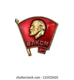 Komsomol member badge macro view