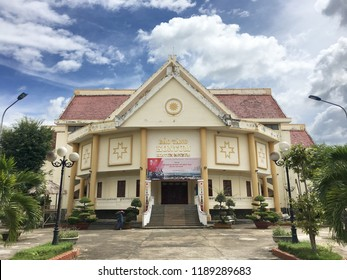 KON TUM, VIETNAM - SEPTEMBER 22, 2018: The Kon Tum city museum. The city is located in the Central Highlands region near the borders with Laos and Cambodia.