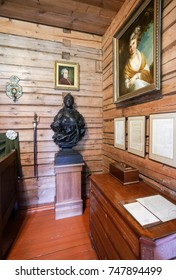 Konchanskoe-Suvorovskoe, Russia - July 22, 2017: Interior of the museum Alexander Suvorov in the museum-estate. Generalissimo A. Suvorov is a great russian warlord