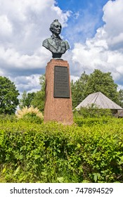Konchanskoe-Suvorovskoe, Russia - July 22, 2017: Monument to Alexander Suvorov in his estate near Borovichi in the summer sunny day. A. Suvorov (1730 -1800) is a great russian warlord