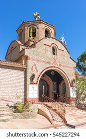 KONDARIOTISSA, PIERIA/GREECE - OCTOBER 6: St. Ephrem the Syrian monastery ornated entrance on October 6, 2016 in Kondariotissa.