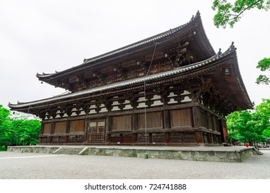 """Kondo"" Hall of Toji Temple in Kyoto"