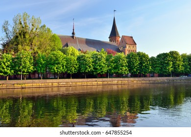 Konigsberg Cathedral on Kneiphof island. Gothic 14th century. Symbol of the city of Kaliningrad, Koenigsberg before 1946, Russia