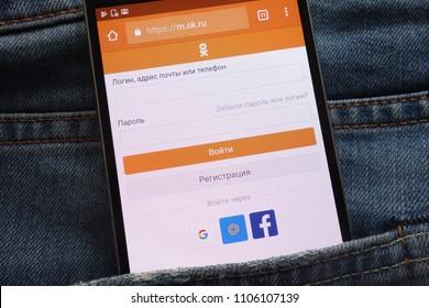 KONSKIE, POLAND - JUNE 02, 2018: Odnoklassniki website displayed on smartphone hidden in jeans pocket