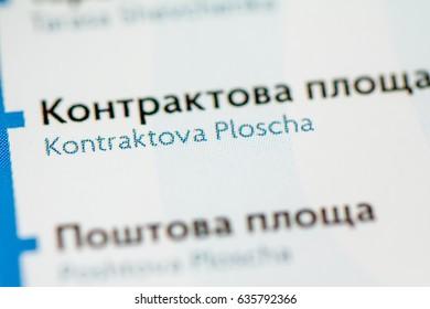 Kontraktova Ploscha Station. Kiev Metro map.