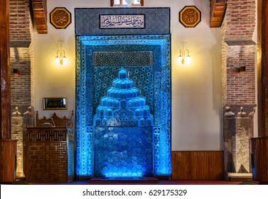 KONYA, TURKEY - APRIL 15, 2017; Blue Altar (mihrab) Sahib-i Ata Mosque on April 15, 2017 in Konya, Turkey. The mosque was built by the great Seljuk vizier, the owner Ata Fahrettin Ali, in 1283.