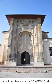 Konya / TURKEY  - JANUARY 01,2018: The close-up of the majestic door of Ince Minareli Medrese (Madrasah with thin minaret) in Konya.