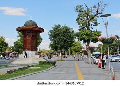 Konya / Turkey - July 6, 2019: Sarajevo Fountain located in Konya Culture Park.