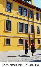 Konya / Turkey - June 29, 2019: Historic Maturation Institute Building in Konya.