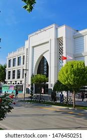 Konya / Turkey - May 26, 2019: Konya Provincial Public Library