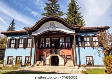 KOPRIVSHTITSA, BULGARIA - NOVEMBER 1, 2017: Museum Lutova House in historical town of Koprivshtitsa, Sofia Region, Bulgaria