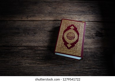 Koran - holy book of Muslims ( public item of all muslims )  , still life .