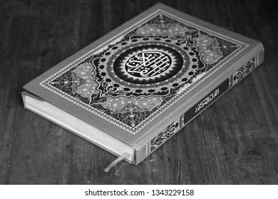Koran - holy book of Muslims ( public item of all muslims ) on the table.