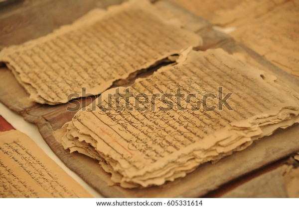 Koran manuscripts