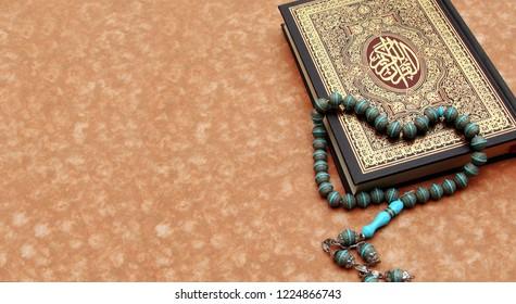 Koran on brown blackground