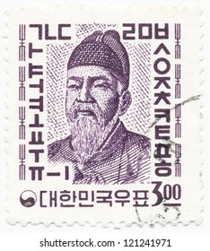 KOREA - CIRCA 1966: A stamp printed by Republic Korea, shows a portrait of Sejong king of the Joseon Dynasty and alphabet, circa 1966